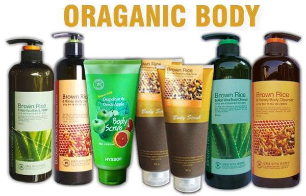 Bộ sản phẩm chăm sóc da toàn thânOrganic body