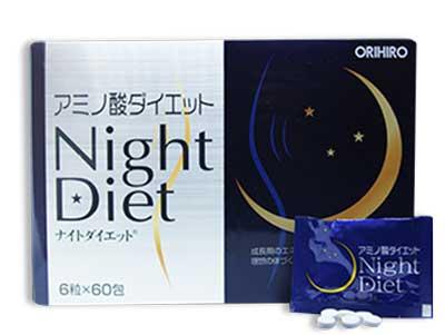 Night Diet Orihiro giảm cân